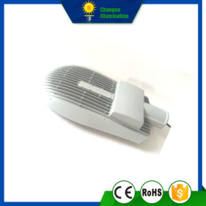 50W Sy LED Street Light pictures & photos