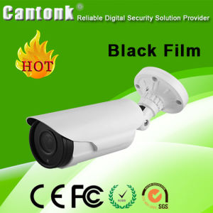 Infrared 2.0megapixel IP Web Camera From CCTV Cameras Suppliers (KIP-CF60) pictures & photos
