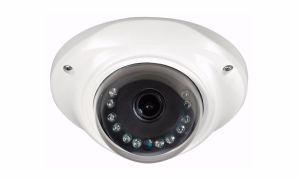 700tvl Mini Illumination 360 Degree Panoramic CCTV Camera pictures & photos