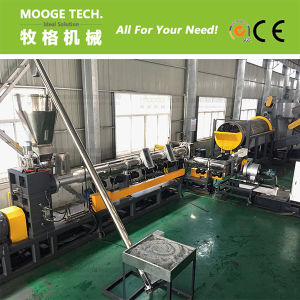 Double stage Die face cutting plastic granulator pictures & photos