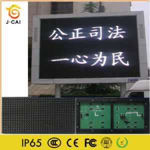 Single White Color Manufacturer P10 Outdoor DIP LED Display pictures & photos