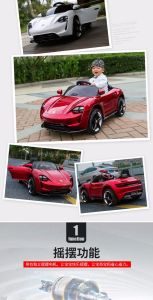 Red Toy Car Children Electronic Toy Car Toy Car LC-Car-061 pictures & photos