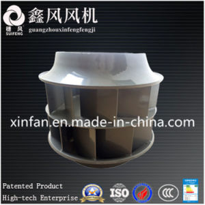 710mm Backward Double Inlet Centrifugal Fan Impeller pictures & photos