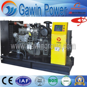 GF2 50kw Yuchai Series Water Cool Open Type Diesel Generator Set pictures & photos