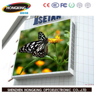 Waterproof Outdoor P6 Full Color LED Display Screen pictures & photos