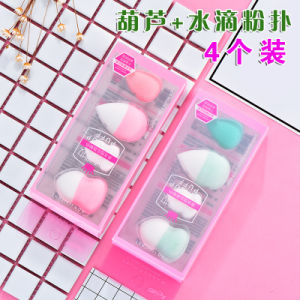 Clear Plastic Blister Tray For Cosmetics Guangzhou China pictures & photos