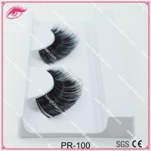 Wholesale Custom Eyelash Packaging 100% Human Hair Made False Eyelash pictures & photos