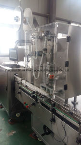 Pharmaceutical Automatic High-Speed Desiccant Inserting Machine