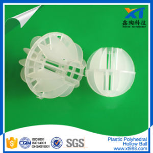 Polyhedral Hollow Ball Packing, Plastic Tower Packing pictures & photos