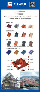 290*450mm Building material Clay Roof Tile Factory Supplier Guangdong, China Roofing pictures & photos