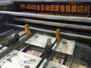 Full Automatic Die Cutting Machine for Paper Cup pictures & photos