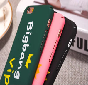 The New Hot Sell Personality Mobile Phone/Cell Phone Case for iPhone 6/6s7/7plus pictures & photos