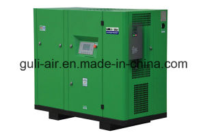 Micro Oil Variable Frequency Screw Air Compressor