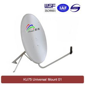 Ku 75cm Satellite Dish Antenna (Universal Mount 01) pictures & photos