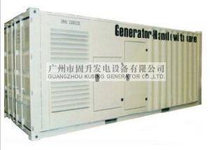 Kusing Pk38000 1000kVA/800kw Diesel Generator pictures & photos