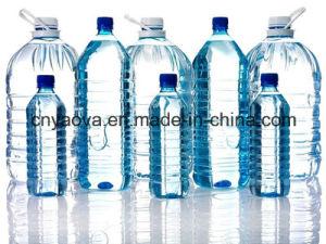Pet Oil Bottle Blowing Machine/Plastic Machinery 5000ml pictures & photos
