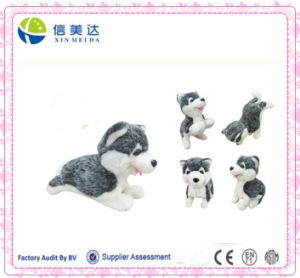 Soft Little Lifelike Huskie Dog Plush Doll pictures & photos