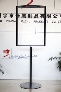 SGS Metal Sign Holder with Plastic Price Frame