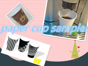 Coffee/Milk/Tea/Water/Juice Cup Making Machine pictures & photos