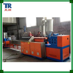 Plastic Granulator Recycling Machine pictures & photos