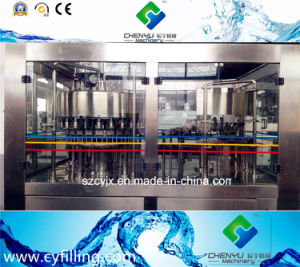 Factory Price Small Pet Plastic Bottle Drinking Mineral Water Filling Bottling Machine pictures & photos