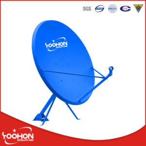 International Satellite TV Antenna 90ku-1 pictures & photos