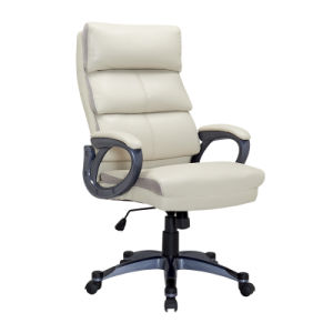 Wholesale Upholstered Leather Home Office Executive Desk Chair (FS-8821) pictures & photos