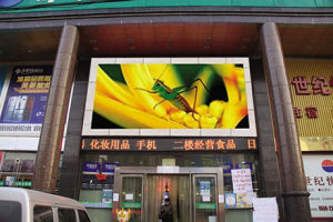 P6 SMD Outdoor LED Advertising Display pictures & photos