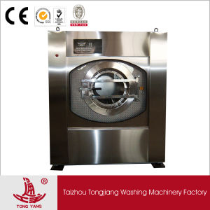Hotel Laundry Services/Industrial Laudry Washer/ Marine Washing Machine pictures & photos