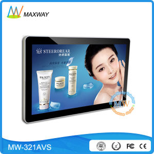 32 Inch LCD Advertising Display Screen with High Brightness Optional (MW-321AVS) pictures & photos