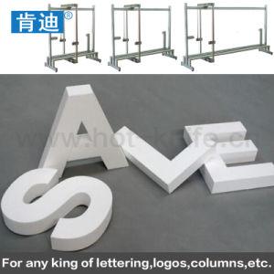 Hot Wire CNC Foam Cutting Machine pictures & photos