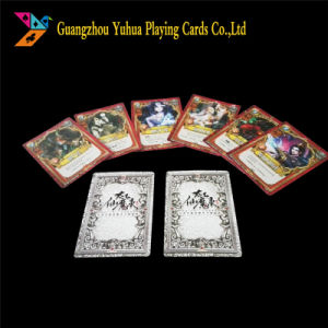 Quality Trading Card Game Printing Factory pictures & photos