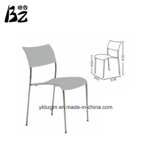 Colorful Red Blue Black Gray Steel Chair (BZ-0252) pictures & photos