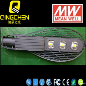 2015 New Design CE TUV Solar 150W LED Street Light Professional Manufacturer pictures & photos