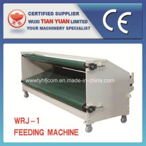Pre Needle Loom Feeder Machine pictures & photos