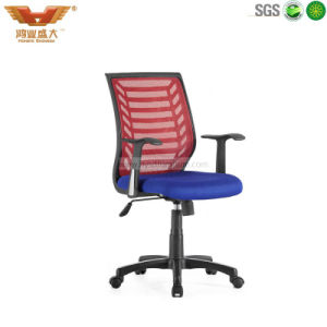 Modern Executive Swivel Office Mesh Chair pictures & photos