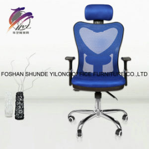 Ergonomic Chair for Office Office Chair Parts Manufacturer pictures & photos