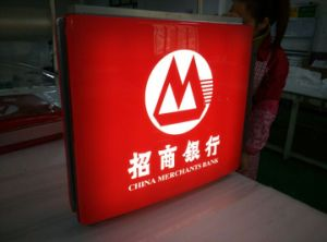 Vacuum Forming Display Manufacture Advertising Light Box pictures & photos