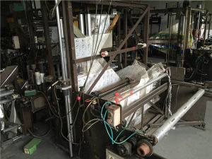 Used of High Speed Slitting Machine (with CE) (WLF-PL) pictures & photos