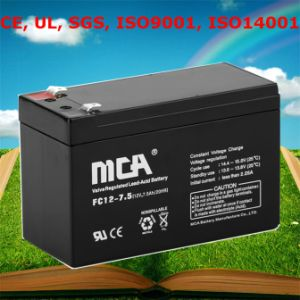 3 Year Warranty Back up Batteries 12V 7ah pictures & photos