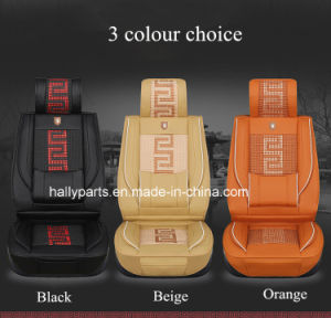 3D Viscose Fabric and Ice Silk of Car Seat Cushion pictures & photos