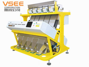 New RGB 5000+ Pixel CCD Color Sorter for Pistachio Nuts pictures & photos