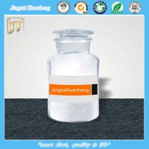 Rubber Grade White Carbon Black/Nano Polycrystalline Silica Powder pictures & photos