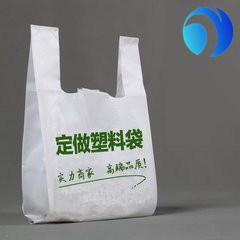 Degradable T HDPE Plastic T-Shirt Bag Customized Print pictures & photos