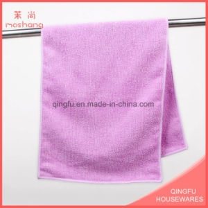 Microfiber Car Cleaning Towel Microfiber Cloth pictures & photos