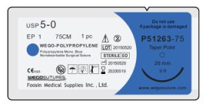 Wego Brand Sutures of Polypropylene pictures & photos