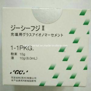 Dental Gc FUJI 2 Luting Radiopaque Glass Ionomer Restorative Cement pictures & photos