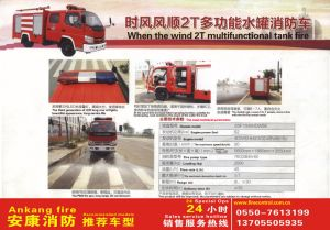 When The Wind 2t Multifunction Water Tank Fire Truck pictures & photos