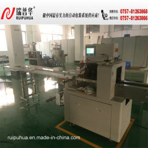 Plastic Cutlery Packing Machine/Packaging Machine/Flow Wrapper pictures & photos