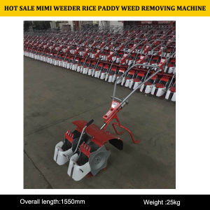 China Manufacturer of New Type Hot Sale Mini Paddy Power Weeder pictures & photos